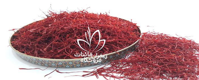 خرید زعفران درجه یک با قیمت تولید قیمت یک کیلو زعفران در سال 99