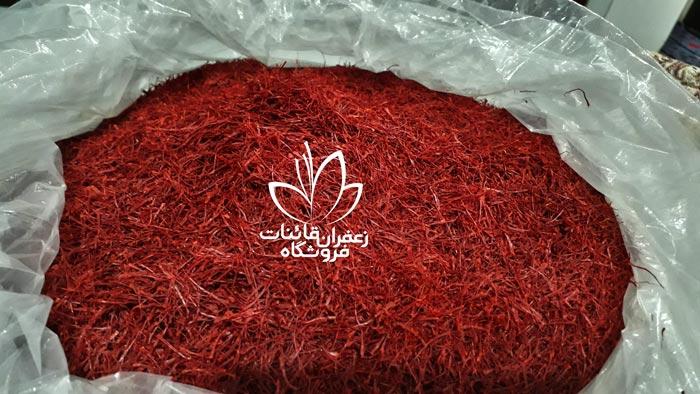 بازار عمده فروشی زعفران قیمت عمده زعفران قائنات
