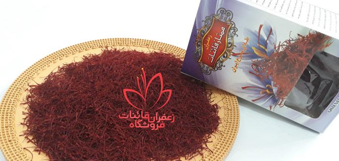خرید عمده زعفران قائنات قیمت زعفران قائنات قیمت زعفران در مشهد مقدس