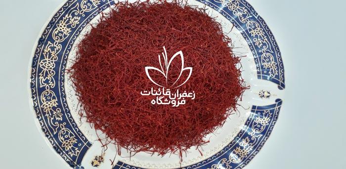 خرید زعفران سرگل قیمت یک مثقال زعفران قائنات قیمت زعفران قائنات