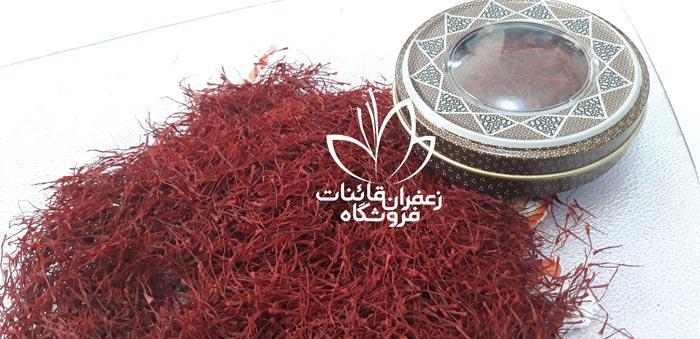 قیمت زعفران بسته بندی شده قیمت زعفران اعلا