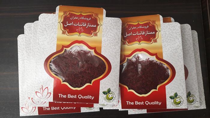 زعفران اعلا قیمت قیمت هر گرم زعفران در سال 99