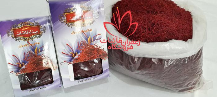 فروش عمده زعفران خرید عمده زعفران قائن مشهد خرید عمده زعفران فله
