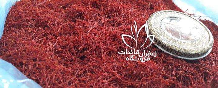 خرید عمده زعفران فله خرید زعفران درجه یک خرید زعفران عمده از کشاورز