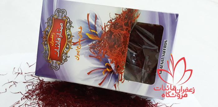 خرید زعفران عمده با قیمت تولید قیمت زعفران قائنات در مشهد خرید زعفران درجه یک