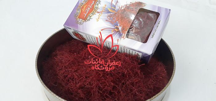 فروش زعفران فله خرید عمده زعفران فله