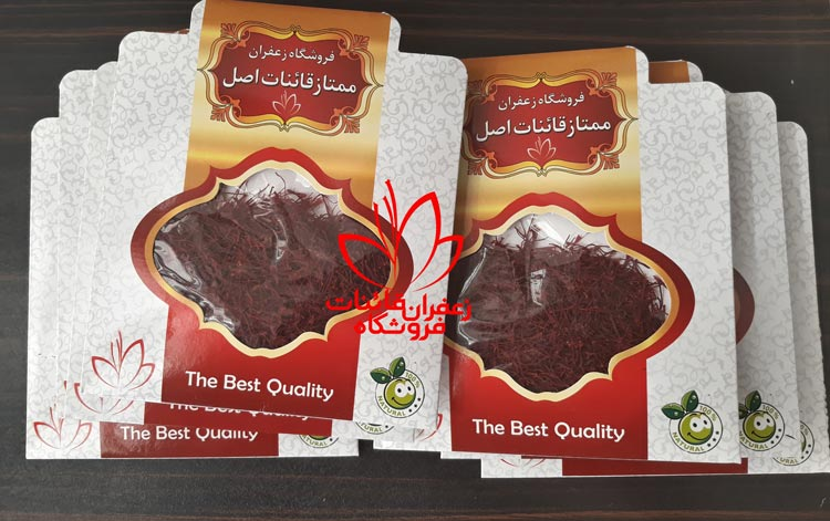 قیمت زعفران یک گرمی قائنات قیمت یک مثقال زعفران قائنات در سال 99