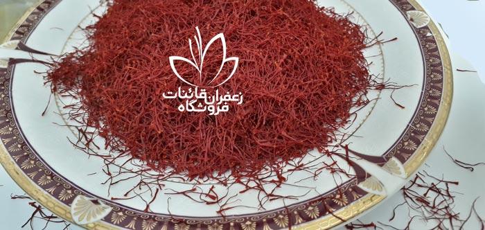 قیمت روز زعفران در مشهد قیمت روز زعفران قائنات قیمت هر کیلو زعفران در سال 99