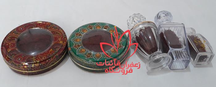 انواع زعفران بسته بندی
