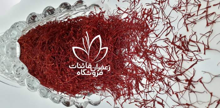 خرید زعفران درجه یک قیمت هر کیلو زعفران در سال 99 قیمت زعفران کیلویی در مشهد