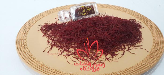 قیمت یک مثقال زعفران قائنات قیمت زعفران یک گرمی قائنات قیمت یک مثقال زعفران در سال 99