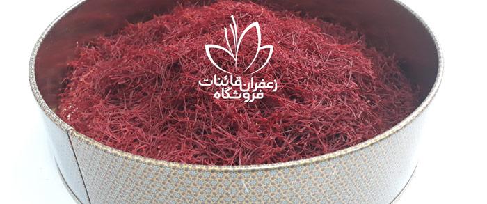 خرید عمده زعفران فله عمده فروشی زعفران در مشهد خرید زعفران عمده از کشاورز