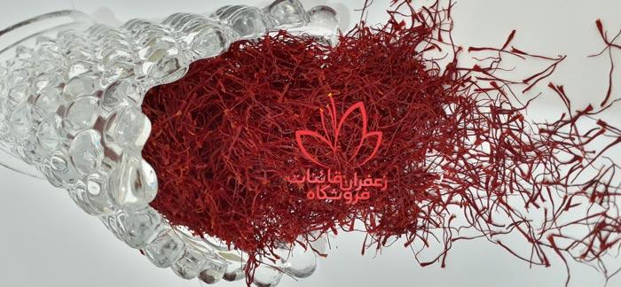قیمت روز زعفران در مشهد قیمت روز زعفران قائنات قیمت زعفران گرمی