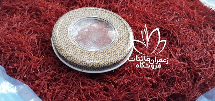 قیمت زعفران کیلویی قیمت زعفران کیلویی 99 قیمت زعفران قائنات