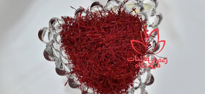 خرید زعفران درجه یک قیمت یک کیلو زعفران در سال 99 قیمت روز زعفران