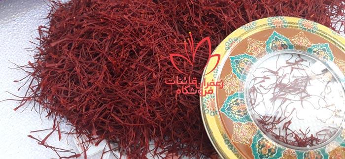 قیمت یک مثقال زعفران قائنات قیمت زعفران مثقالی قیمت یک مثقال زعفران در سال 99