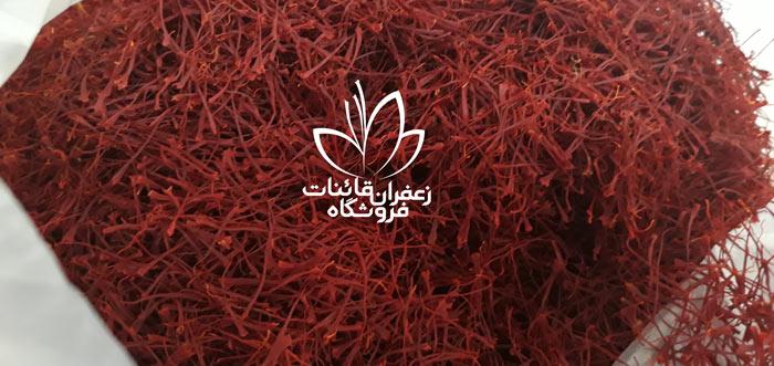 خرید زعفران درجه یک صادراتی قیمت هر کیلو زعفران در سال 99 قیمت زعفران کیلویی در مشهد