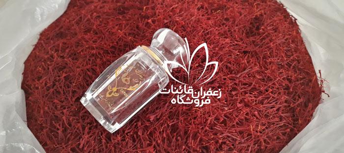 قیمت زعفران کیلویی امروز قیمت لحظه ای زعفران در مشهد قیمت زعفران قائنات