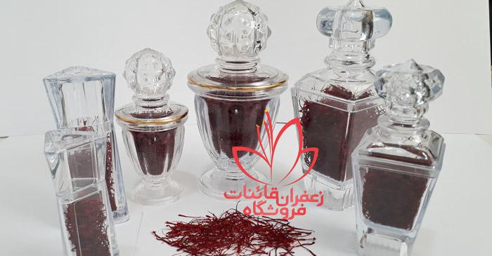 قیمت زعفران گرمی به صورت فله قیمت زعفران دو گرمی قائنات قیمت زعفران یک گرمی نگین