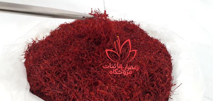 فروش زعفران قیمت زعفران قائنات