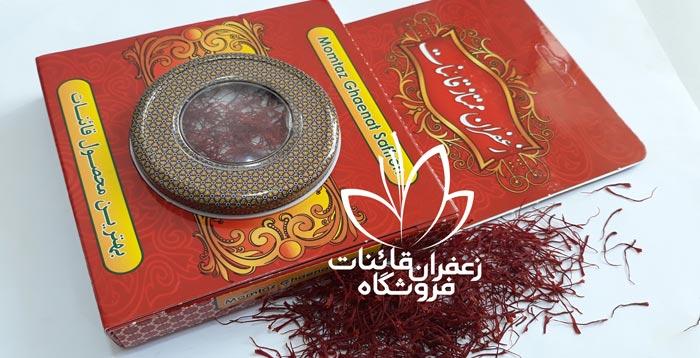 نمایندگی فروش زعفران قائنات