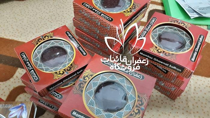 نمایندگی زعفران قائنات در مشهد محصولات زعفران خرید زعفران از کشاورز