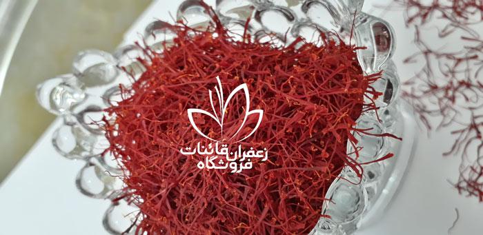 ملاک های تعیین کننده کیفیت زعفران