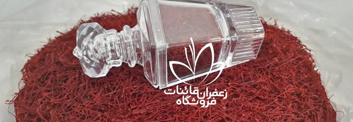 خرید زعفران درجه یک خرید زعفران عمده قیمت زعفران قائنات