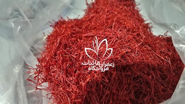 فروش زعفران فله فروش زعفران در تهران خرید زعفران کیلویی خرید زعفران از کشاورز
