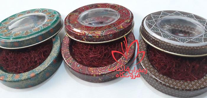خرید زعفران درجه یک صادراتی قیمت هر کیلو زعفران در سال 99 قیمت هر کیلو زعفران در مشهد