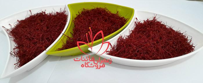 قیمت زعفران قائنات قیمت هر کیلو زعفران در سال 99 قیمت زعفران کیلویی امروز