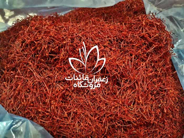قیمت کیلویی زعفران قائنات در سال 99 قیمت زعفران قائنات در مشهد