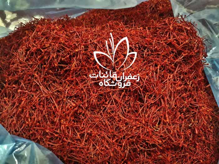 فروش زعفران فله قیمت هر گرم زعفران در سال 99
