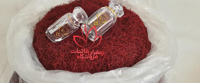 قیمت هر کیلو زعفران در سال 99 قیمت زعفران کیلویی امروز قیمت زعفران قائنات