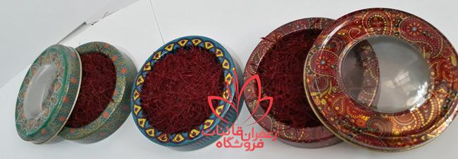 خرید زعفرانبسته بندی خرید زعفران نگین خرید زعفران در مشهد
