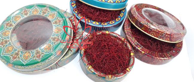 خرید زعفران صادراتی خرید زعفران کیلویی قیمت زعفران درجه یک