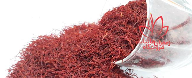 زعفران قائنات قیمت لحظه ای زعفران قیمت یک مثقال زعفران در سال 99
