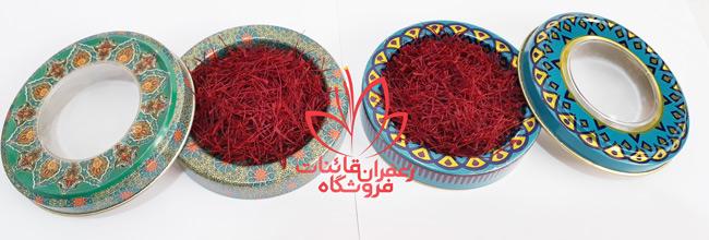 مشخصات زعفران درجه یک قیمت یک کیلو زعفران در سال 99 قیمت روز زعفران