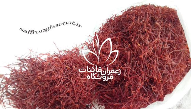 خرید زعفران از کشاورز خرید زعفران عمده زعفران کشاورز مشهد