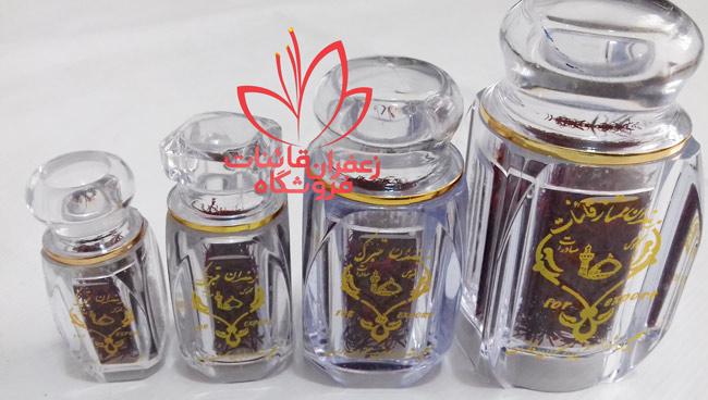 خرید زعفران بسته بندی شده خرید زعفران قائنات