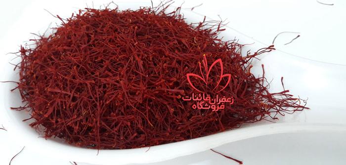 خرید زعفران عمده درجه یک قیمت روز عمده زعفران قیمت زعفران قائنات