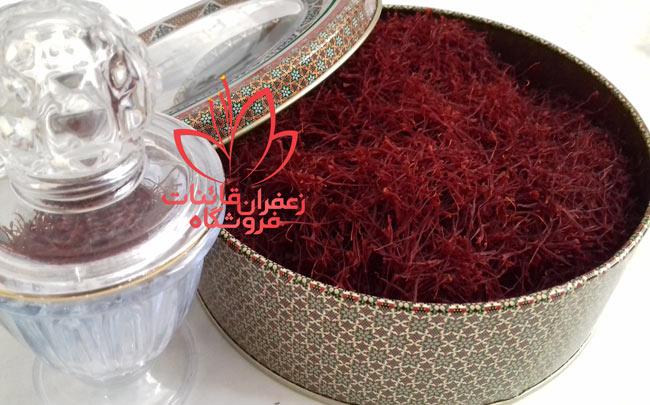 قیمت زعفران کیلویی قیمت روز زعفران قائنات قیمت زعفران گرمی قائنات