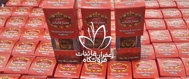 انواع زعفران صادراتی بسته بندی زعفران جهت صادرات