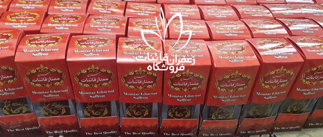 ویژگی های زعفران بسته بندی شده در فروشگاه زعفران ممتاز قائنات
