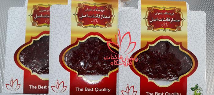 قیمت زعفران یک گرمی قائنات قیمت زعفران یک گرمی نگین قیمت یک مثقال زعفران 99