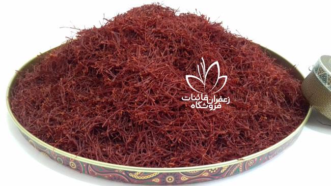 خرید زعفران عمده و جزئی با بالارین کیفیت خرید زعفران درجه یک خرید زعفران قائنات