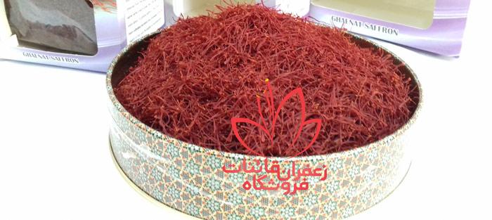 قیمت زعفران درجه یک قیمت زعفران یک گرمی قائنات قیمت زعفران 98