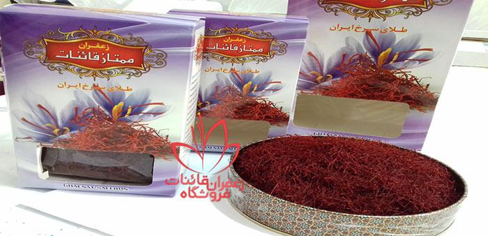 قیمت کیلویی زعفران قیمت یک کیلو زعفران در سال 99 قیمت زعفران کیلویی 99