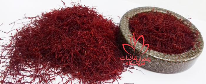 قیمت هر گرم زعفران صادراتی قیمت هر گرم زعفران در سال 99 قیمت یک گرم زعفران قائنات