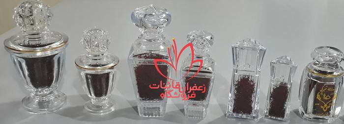 دسته بندی انواع زعفران انواع و اقسام زعفران انواع زعفران صادراتی